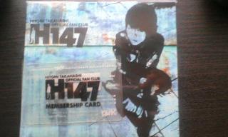 H147.jpg